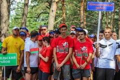 La reunión turística de la gente joven en la región de Gomel de la República de Belarús Foto de archivo