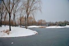 La rima di inverno del Sui e di Tang Dynasties fotografia stock