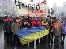 La rivoluzione arancio nel _38 di Kyiv nel 2004 Immagini Stock Libere da Diritti