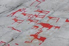La roccia Art Centre Alta Museum del patrimonio mondiale Fotografia Stock