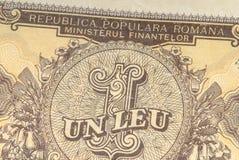 La Romania Fotografie Stock Libere da Diritti