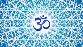 La rotation du mandala à jour dans le ton bleu avec le signe d'Aum/ohm/OM illustration stock