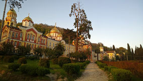 La route au nouveau monastère d'Athos image stock