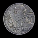 La rublo mostra 60 anni di grande rivoluzione del socialista di ottobre Fotografia Stock Libera da Diritti