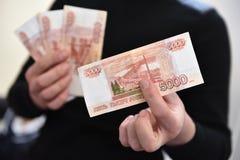 La rublo russa Immagini Stock