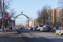 La rue centrale de la ville Odintsovo Photos stock
