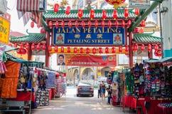 La rue de Petaling est une ville de porcelaine qui est située en Kuala Lumpur, Malaisie Il s'est habituellement serré des gens du Image libre de droits