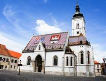 La rue marque l'église, Zagreb Images libres de droits
