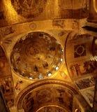 La rue marquent la basilique Venise Italie de s Photos stock