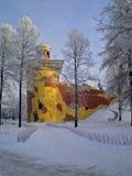La ruina de la torre Fotos de archivo