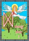 La rune de jour Photos libres de droits