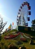 La ruota panoramica in Barnaul Fotografia Stock Libera da Diritti