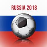 La Russia 2018 Fotografie Stock Libere da Diritti