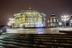 La Russia, Camera di musica a Mosca Fotografia Stock Libera da Diritti