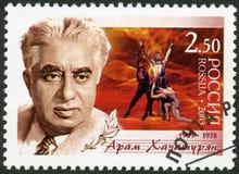 La RUSSIA - 2003: centenario di nascita di manifestazioni di Aram I. Khachaturyan (1903-1978), compositore, scena dal balletto Spa Fotografia Stock Libera da Diritti