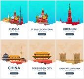 La Russia, Cina Tempo di viaggiare Insieme dei manifesti di viaggio Illustrazione piana di vettore illustrazione vettoriale
