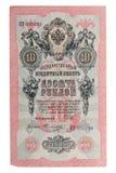 La RUSSIA - CIRCA 1909 una banconota a macroistruzione di 10 rubli Fotografia Stock Libera da Diritti