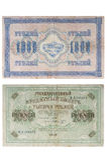 LA RUSSIA CIRCA 1917 una banconota di 1000 rubli Fotografie Stock Libere da Diritti