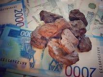 La Russia ha il reddito principale dalla vendita di carbone esportatrice universalmente immagini stock
