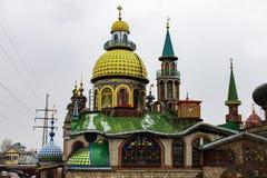 La Russia, Kazan, il 30 aprile 2018, un tempio di sette religioni, editoriale fotografie stock