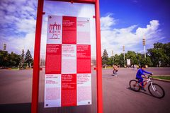 La RUSSIA, l'8 agosto 2014, ENEA principale del padiglione parcheggia dentro Fotografie Stock