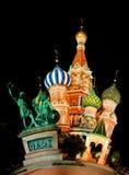 La Russia, Mosca immagine stock libera da diritti