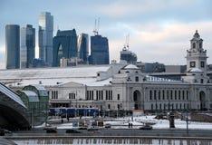La Russia. Mosca della città. La stazione di Kiev. Immagini Stock Libere da Diritti