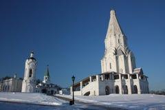 La Russia, Mosca, proprietà terriera Kolomenskoe di panorama. Immagini Stock Libere da Diritti