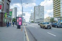 La Russia, Mosca, via del centro urbano, Arbat 2014 fotografia stock libera da diritti