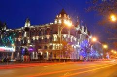 La Russia Rostov-On-Don La costruzione dell'amministrazione della città Immagine Stock Libera da Diritti