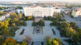 La Russia Rostov-On-Don Quadrato dei Consigli Costruzione di governo della t Immagini Stock Libere da Diritti