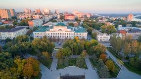La Russia Rostov-On-Don Quadrato dei Consigli L'ufficio dei centri Fotografie Stock Libere da Diritti