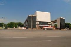 La Russia Rostov-On-Don Quadrato del teatro Teatro di Gorkij Immagine Stock