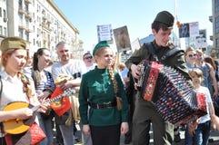 La Russia sopra può 9 70 anni di vittoria sopra fascismo Fotografie Stock