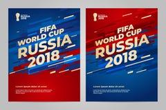 La Russia 2018 tazze mascherina illustrazione di stock
