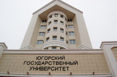 5 04 2012 la Russia, YUGRA, Chanty-Mansijsk, Chanty-Mansijsk, la facciata della costruzione dell'università di Stato di Ugra Immagine Stock Libera da Diritti