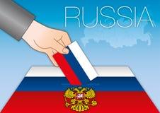 La Russie, élections, urne avec des drapeaux Photo libre de droits