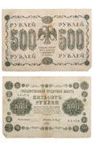 La RUSSIE - CIRCA 1918 un billet de banque de 500 roubles Photo stock