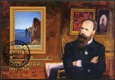 La RUSSIE - 2017 : a consacré la 175th naissance d'anniversaire d'IVasily Vasilyevich Vereshchagin 1842-1904, peintre photographie stock libre de droits