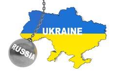 La Russie détruisent le concept de l'Ukraine illustration de vecteur