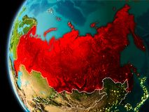 La Russie de l'espace dans la soirée Images stock