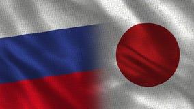 La Russie et le Japon - drapeau deux ensemble - texture de tissu illustration libre de droits