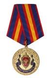 La RUSSIE - 2007 : Médaille de jubilé Image stock