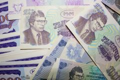 La Russie - mars 2018 : Billets du MMM, vers 1994 image stock