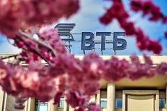La Russie, Moscou - 30 avril 2018 Logo de banque de VTB vu par les fleurs d'un cerisier décoratif sur la rue de Moscou Photo libre de droits