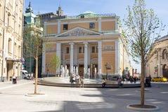 La Russie, Moscou, Chambre de Commerce et d'Industrie de la Fédération de Russie photo stock