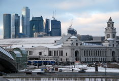 La Russie. Moscou de ville. La gare de Kiev. Images libres de droits