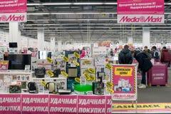 La Russie, Moscou, entrée d'une boutique du détaillant d'électronique grand public de Markt de media Images stock
