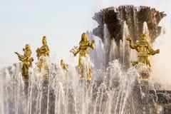 La Russie, Moscou, fontaine de l'amitié des peuples Photographie stock