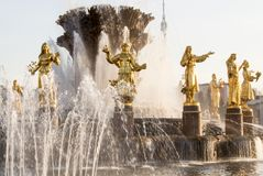 La Russie, Moscou, fontaine de l'amitié des peuples Photos libres de droits